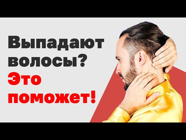 Почему выпадают волосы? Секретная техника против выпадения волос и седины